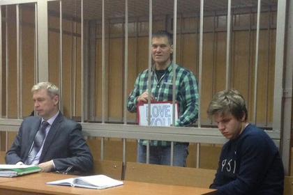 В Москве американский учитель попал в СИЗО из-за заказа чистящего средства