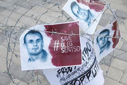 На акции в поддержку Олега Сенцова задержали 10 человек