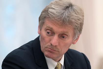Кремль отреагировал на сообщения о падении российской ядерной ракеты в море