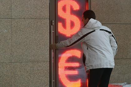 Евро превысил отметку в79 руб.