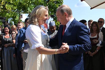 В Австрии рассказали о последствиях приезда Путина на свадьбу