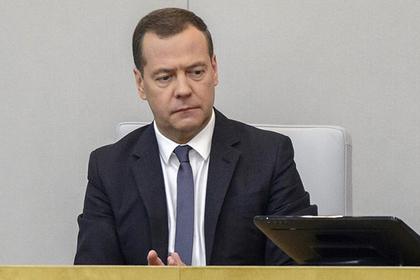 Правительство объяснило девятидневное отсутствие Медведева