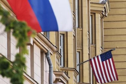 Госдеп потроллил Кремль