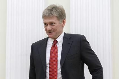 В Кремле высказались об отсутствии Медведева