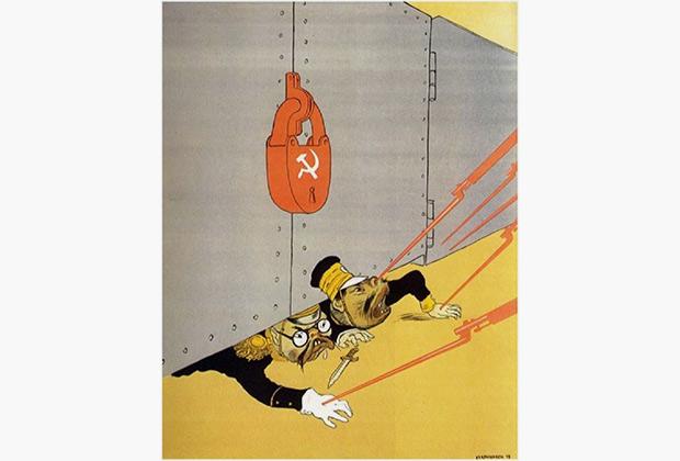 Фрагмент сатирической карты мира, изображающий СССР. Япония, 1932 год