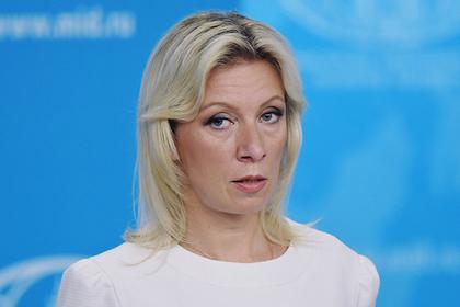 Россия обвинила США в искажении беседы Лаврова