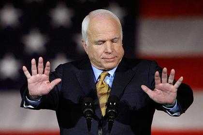 Маккейн решил прекратить лечение от рака мозга