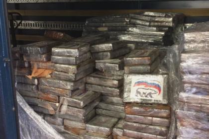 В Бельгии перехвачено около 2 тонн кокаина стоимостью в € 100 млн с логотипом партии «Единая России»