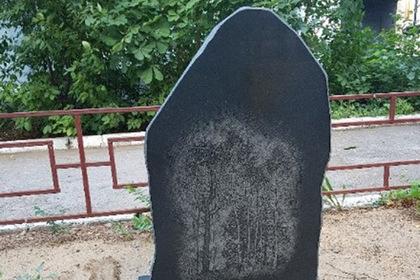 С детской площадки в Самаре убрали могильную плиту