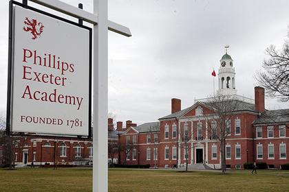 В американской школе несколько десятилетий безнаказанно растлевали детей