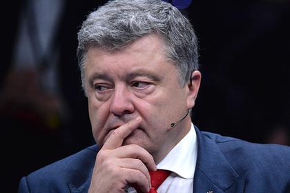 Российская Федерация наконец-то отреагировала нарезонансное объявление Порошенко