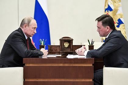 Владимир Путин и Андрей Воробьев