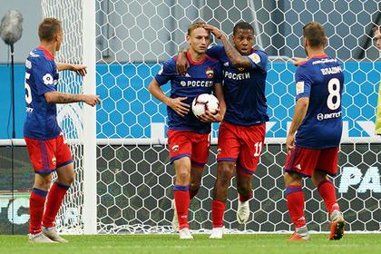 ЦСКА и «Локомотив» узнали соперников по Лиге чемпионов