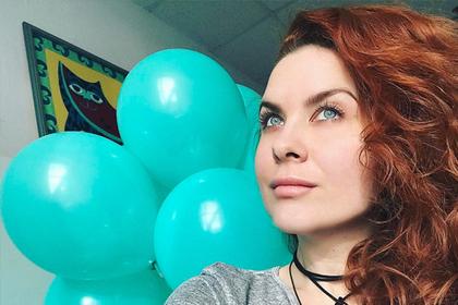 Катерина Матусова