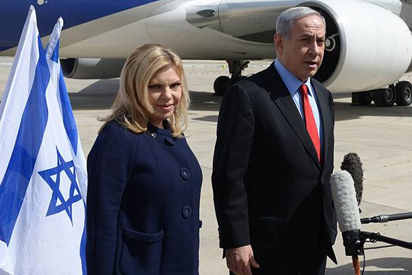 Сара и Биньямин Нетаньяху