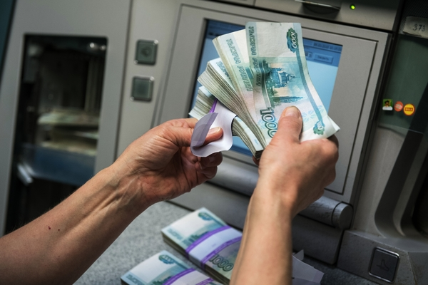 Russians Have A New Way To Transfer The Legacy State Economics Economy Lenta Ru