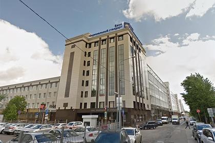 Российский банк стал жертвой атаки хакеров