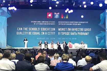 Образование станет источником спроса на инновации