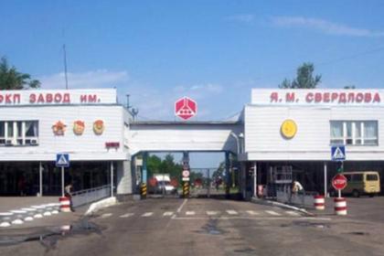 На российском оборонном заводе произошел взрыв