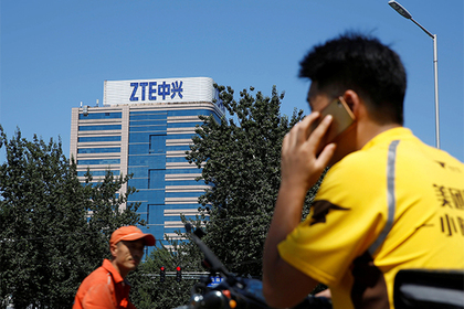 Китайский гигант стал жертвой торговой войны
