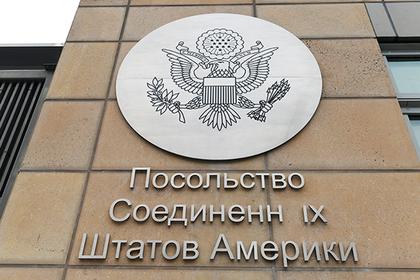 США опровергли «фактически прекращенную» выдачу виз россиянам