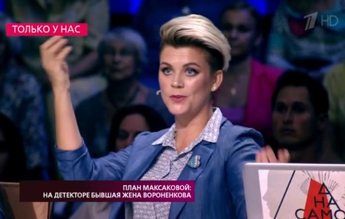 Сабина Пантус изображает демонстративную доброжелательность Марии Максаковой