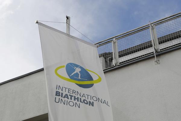 Международный союз биатлонистов