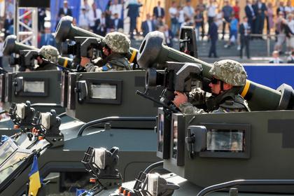 США подготовили новое летальное оружие для Украины