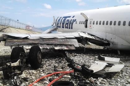 Черные ящики пострадавшего в Сочи лайнера достали и повезли в Москву