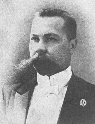 Николай Михновский