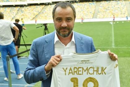 На форме сборной Украины появилась «Слава Украине!»