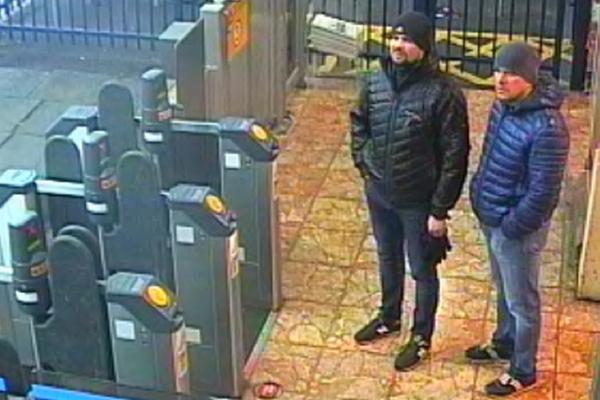 Фотография подозреваемых