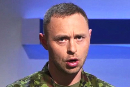 ВЭстонии офицера ГРУ арестовали зашпионаж впользу Российской Федерации