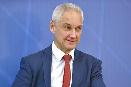 Руководство отложило запуск 5G в Российской Федерации натри года