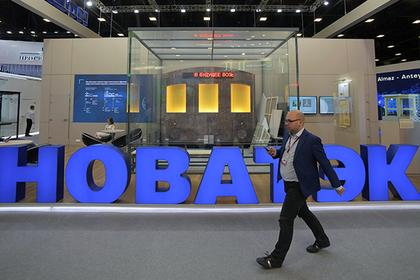 «НОВАТЭК» впервый раз обогнал «Газпром» покапитализации