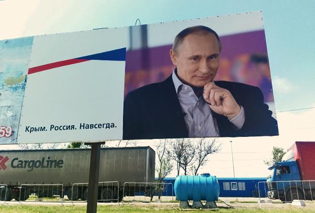 Находясь в Крыму, я заметил, что за мной временами подглядывает президент. Не из телевизора.