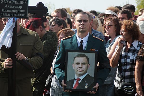Украинская разведка назвала организатора убийства Захарченко