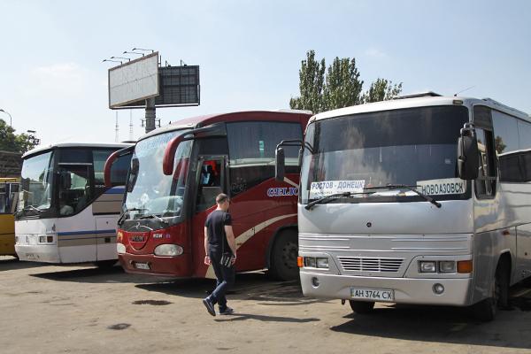 Автовокзал Южный в Донецке