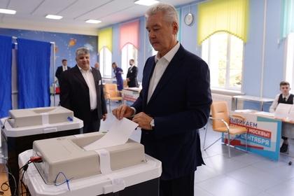 Собянин проголосовал на выборах мэра Москвы
