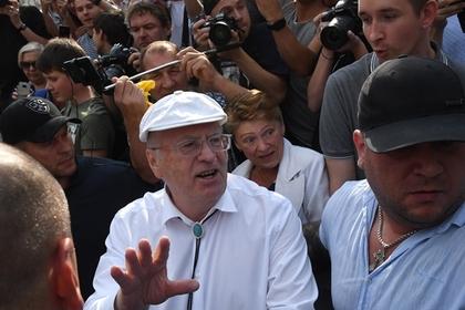 Жириновский подрался с москвичами