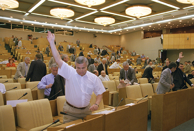 Пленарное заседание Государственной Думы