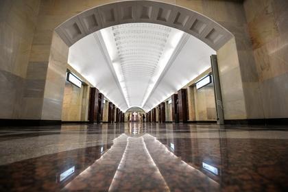 Станция «Бауманская»