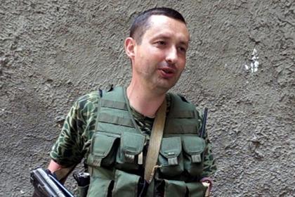 Сергей Фомченков