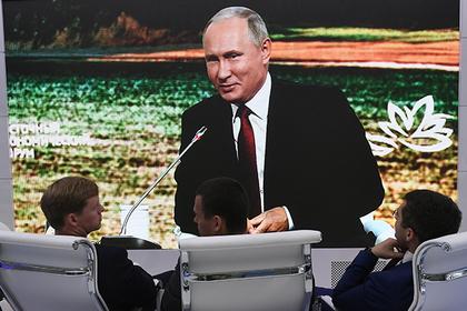 Путин «без всякой иронии» похвалил Трампа за политическую смелость