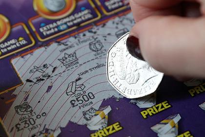 Британец присвоил чужой выигрыш в лотерею и попался спустя девять лет