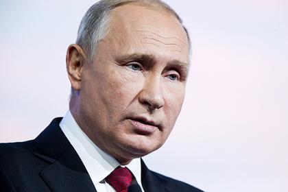 Кремль прокомментировал путинское предложение о мире Японии