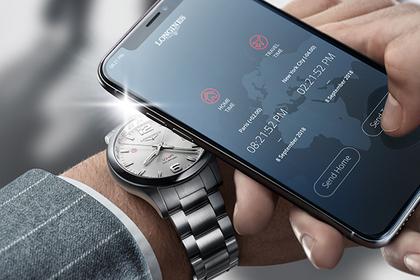 Longines представил управляемые со смартфона часы