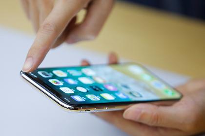 Apple представила iPhoneXs с двумя SIM-картами