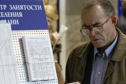 Более 240 ярмарок вакансий организовали в Подмосковье с начала года