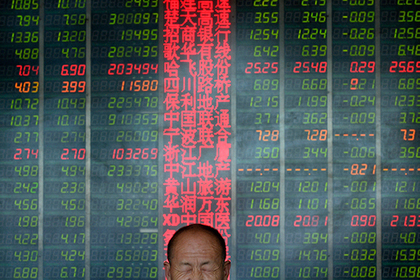 Китайские банки присоединились ксанкциям против РФ